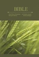 Bild von Bible anglais - français courant