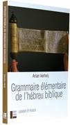 Bild von Verheij - Grammaire élémentaire de l'hébreu