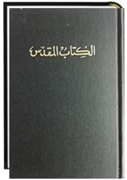 Bild von Bibel Arabisch, van Dyke