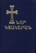 Bild von Western Armenian Revised New Testament