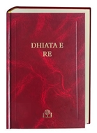 Bild von Albanisch NT modern translation