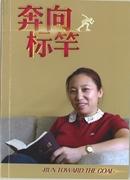 Bild von Gospel of John Chinese-English