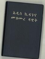 Bild von Amharic, NT und Psalmen