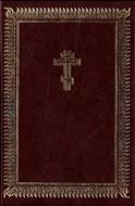 Bild von Bibel in Kirchenslawisch