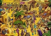 """Bild von Puzzle Sujet """"Bazar"""""""