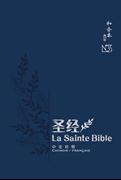 Bild von Bible bilingue français/chinois